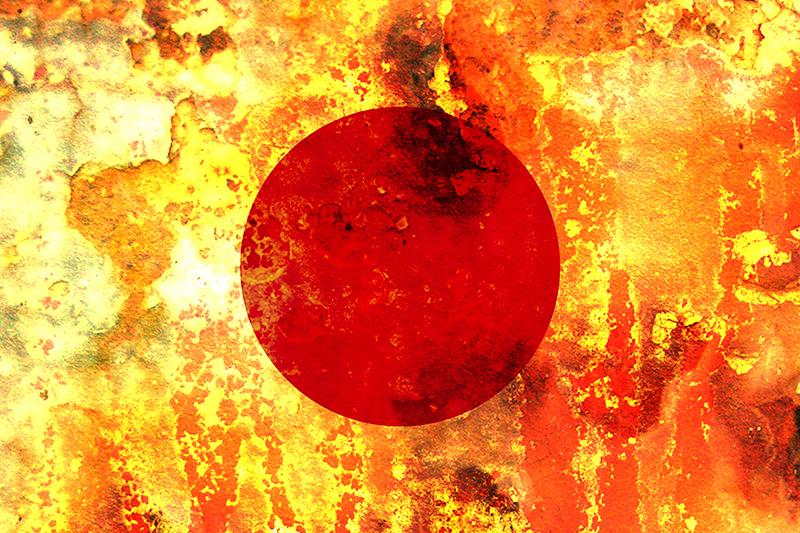 japonia cel inflacyjny
