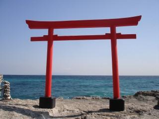bank-japonii-stopy-procentowe-ujemne